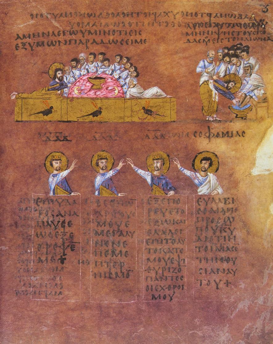 Codex Purpureus Rossanensis. Faksimile. Graz 1985. - Ex. 274/750.