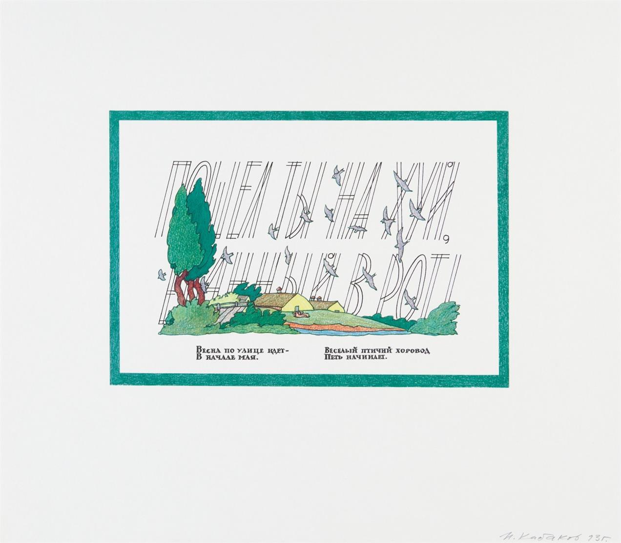 Ilya Kabakov. Ohne Titel. 1993. Farboffestlithographie. Signiert. Nicht nummeriertes Ex.