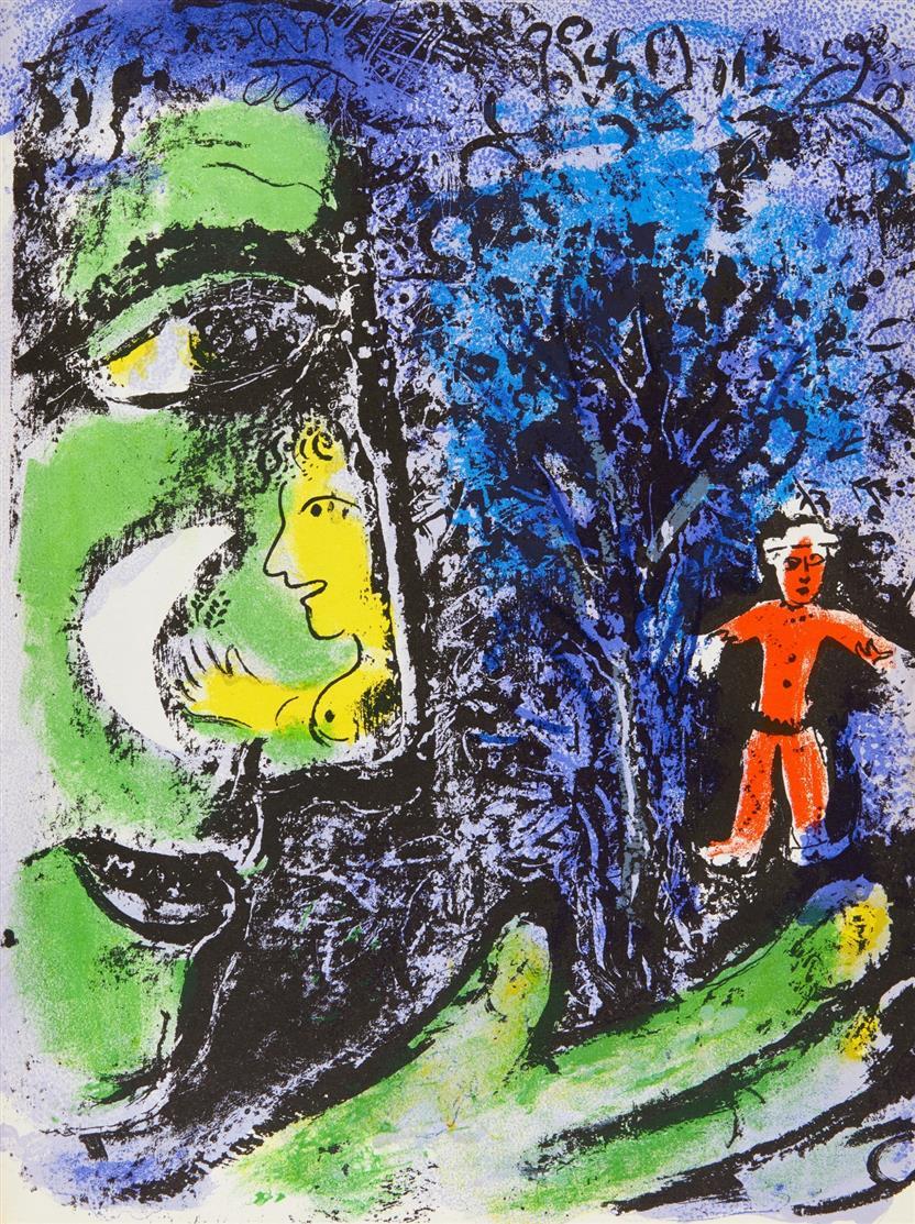 F. Mourlot u.a.  Chagall Lithograph. 6 Bde. 1960 - 1986. - Mischex. dt. / engl. / franz.