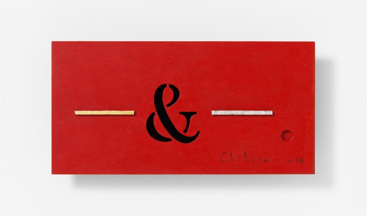 Chihiro Shimotani. and. 2011. Multiple, Holz, farbig gefasst. Verso signiert. Ex. 26/50.