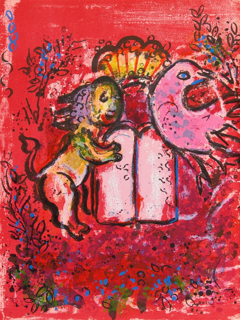 M. Chagall / J. Leymarie, Glasmalereien für Jerusalem. Monte Carlo 1962.