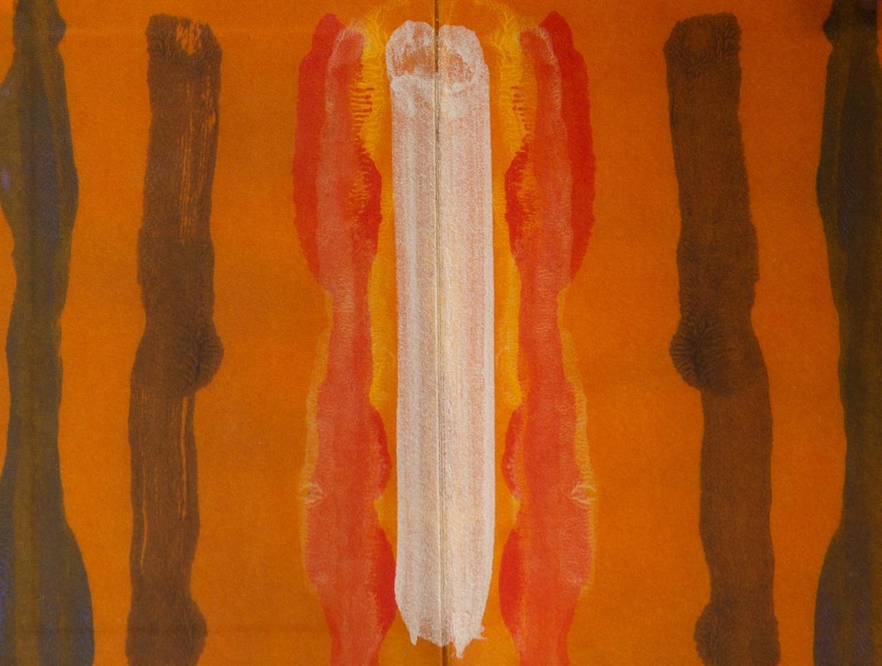 Richard Tuttle. Differentiation and Service. 2007. Künstlerbuch. Innen monogrammiert. Ex. 76/100.