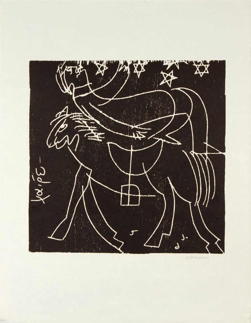 HAP Grieshaber. XAIPE (Sternenreiter). 1969. Holzschnitt. Signiert. Vgl. Fürst 69/3.