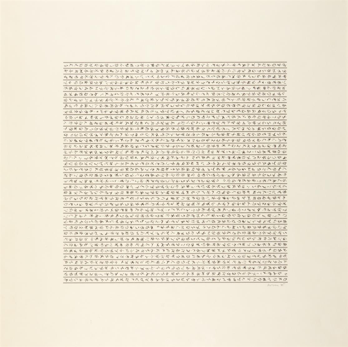 Manfred Mohr. Ohne Titel (P-176 A). 1975. Tusche. Signiert.