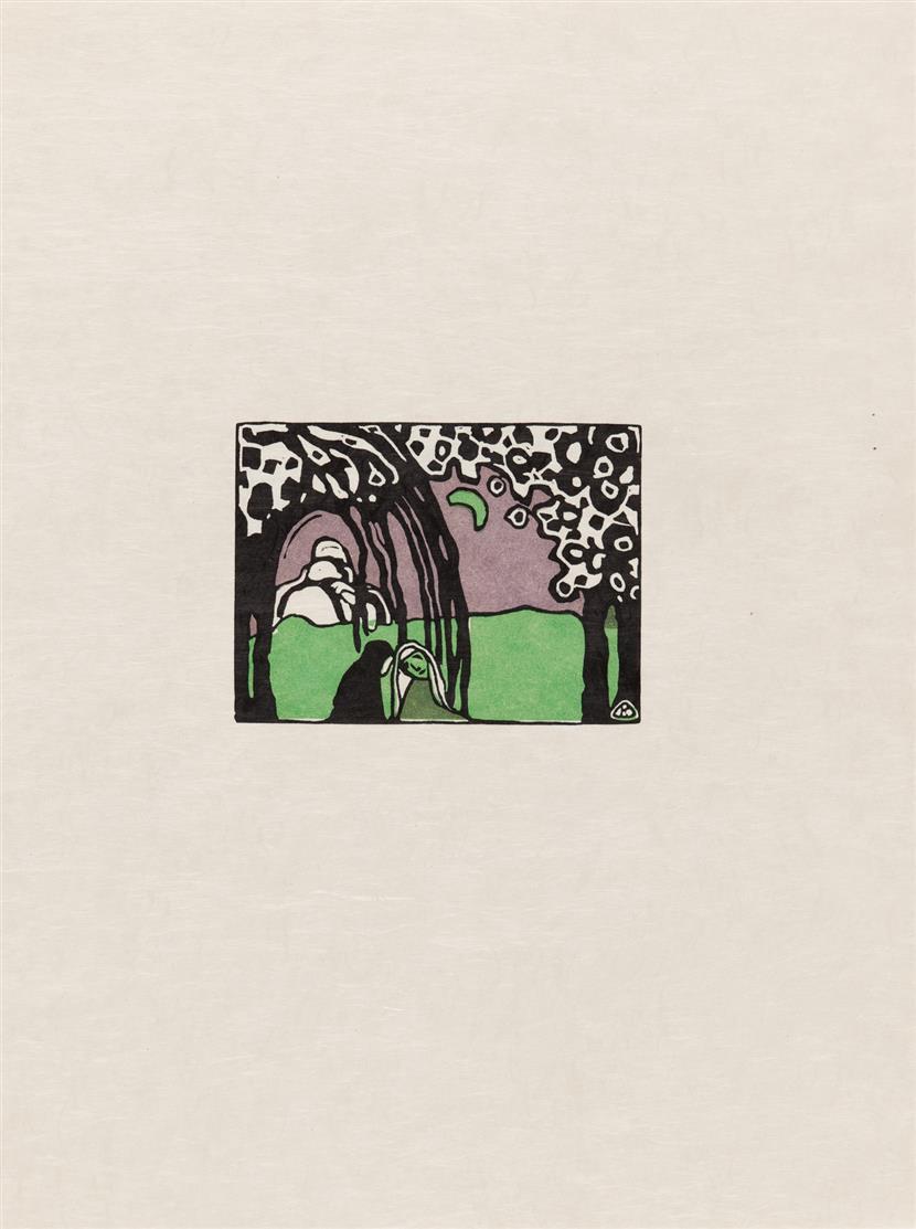 W. Kandinsky, Regards sur le passé. Paris 1971..- Ex. 17/30. - Mit 10 OrHz. aus