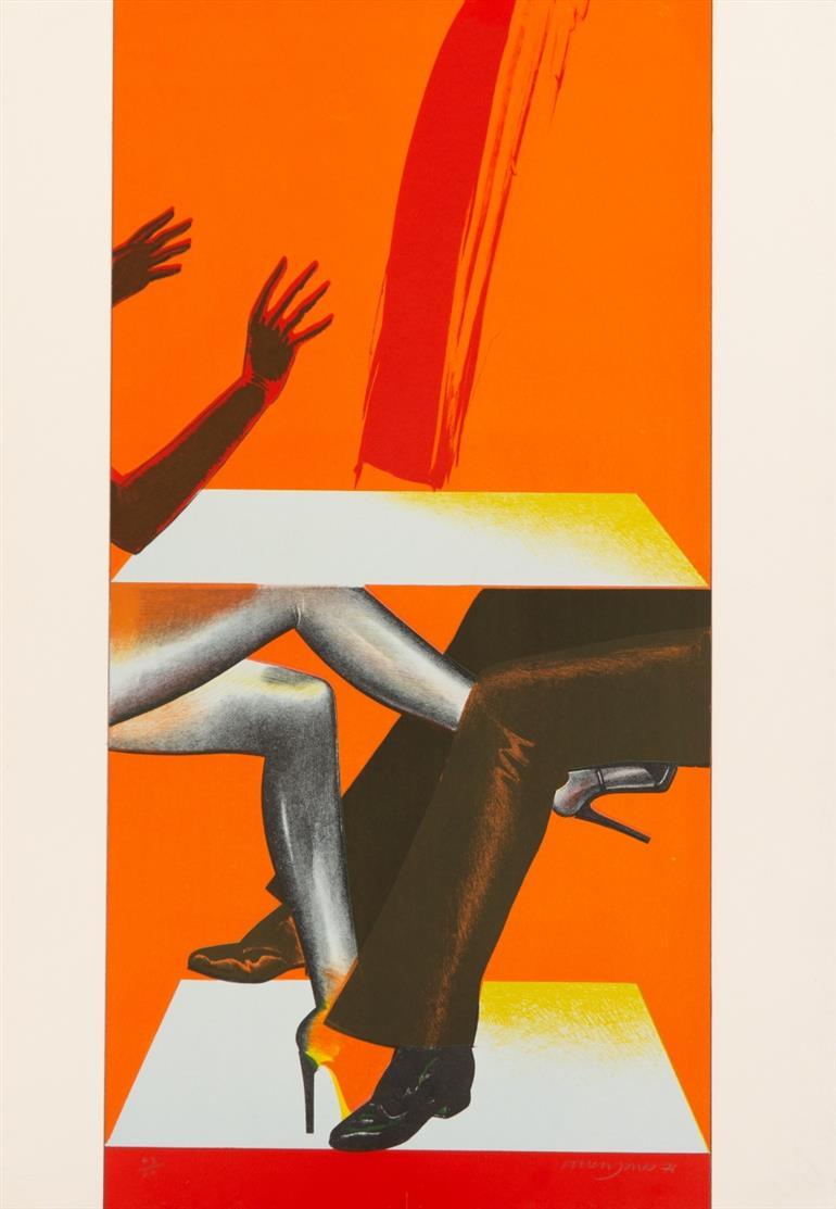 Allen Jones. Aus: Magican Suite. 1976. Farblithographie. Signiert. Ex. 43/60. Lloyd 71 b.